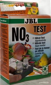 Тест на NO3 JBL
