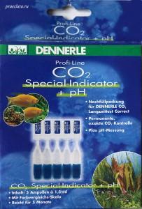 """Длительный тест на CO2 """"Dennerle"""""""