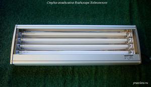 Светильник для аквариума 580-630mm